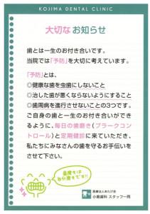 blog_0205